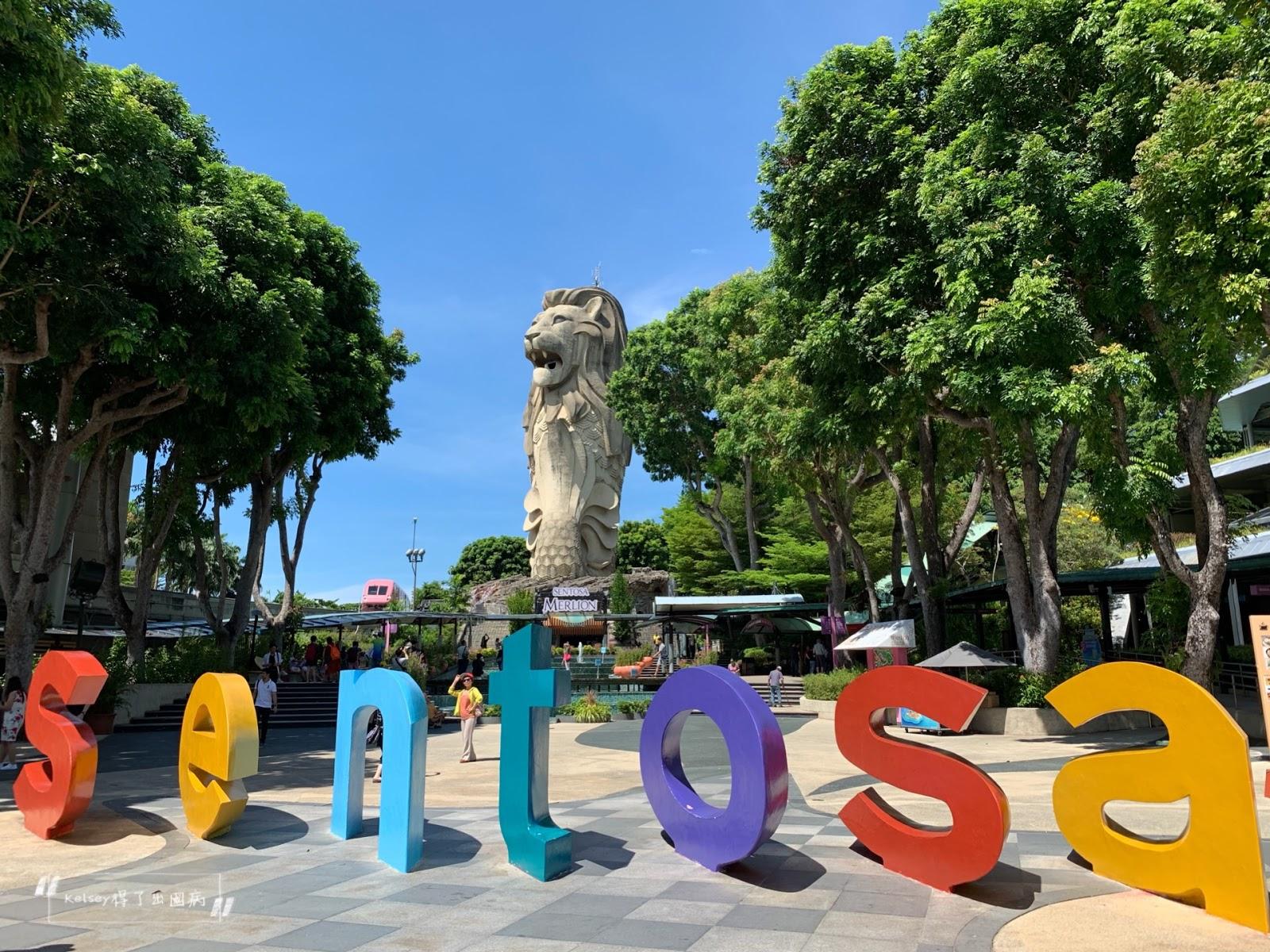 新加坡自由行】聖淘沙這麼玩現省近NT$600!聖淘沙歡樂景點套票一日遊 ...
