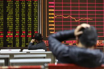 Китайские акции