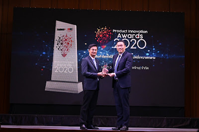 "The All-New Volvo S60  คว้ารางวัลนวัตกรรมสินค้าแนวไลฟ์สไตล์แห่งปี  จากงาน ""PRODUCT INNOVATION AWARDS 2020"""