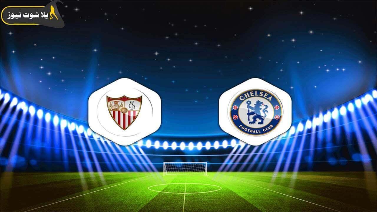 ملخص مباراة تشيلسي 0-0 اشبيلية بتاريخ 2020-10-21 دوري أبطال أوروبا