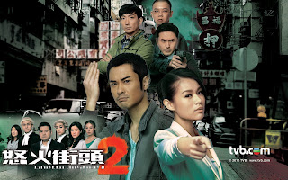 online tv streaming: Amazon Series Rough Ridehong Kong Dramamovies