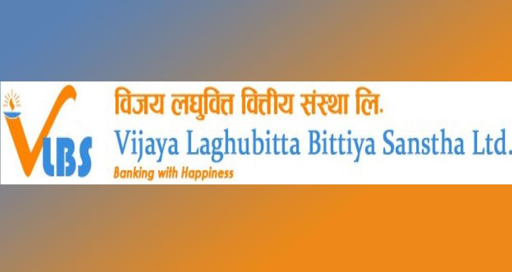 Vijaya Laghubitta