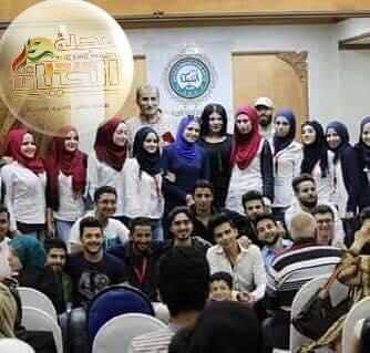 فرقة أنتيكا الفنية السورية تواصل إيداعها المسرحى فى مصر
