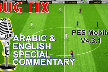 UPDATE! Arabic & English Special Commentary For PES 2020 Mobile V4.3.1