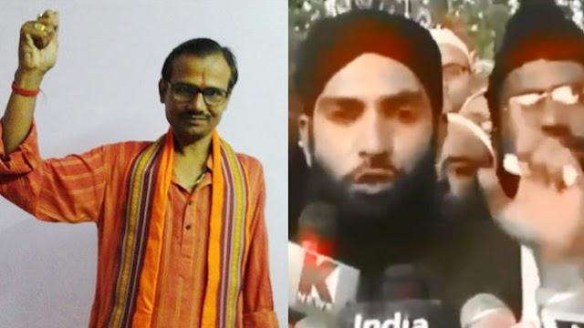 कमलेश तिवारी हत्याकांड में शमीम , फैजान और मोहसिन गिरफ्तार