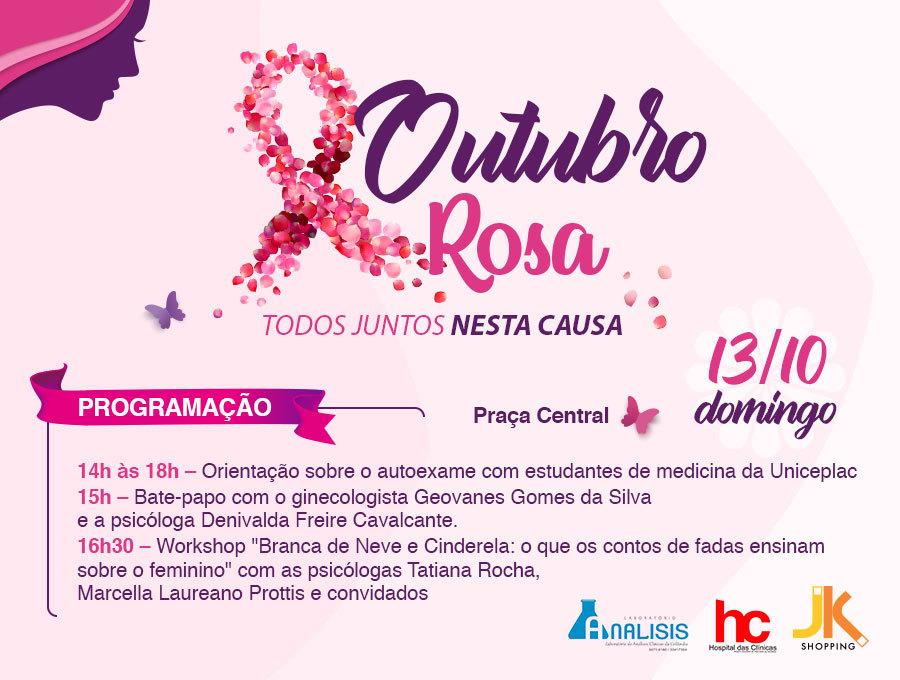 JK Shopping recebe evento para celebrar Outubro Rosa
