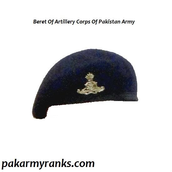 Artillery Of Pakistan Army