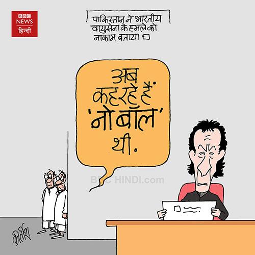 indian political cartoon, cartoons on politics, indian political cartoonist, cartoonist kirtish bhatt, imran khan cartoon, india pakistan cartoon, Terrorism Cartoon