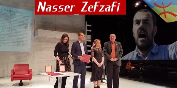 carl von ossietzky medaille 2020 zefzafi جائزة كارل فون اوسيتزكي ناصر الزفزافي