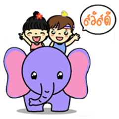 Tang-Gwa & friends (Thai Kid Ver.TH)