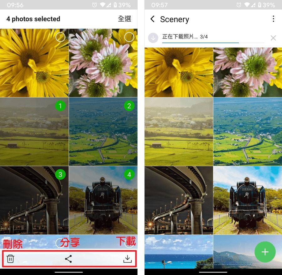 LINE相簿使用說明,保存&分享大量照片不會過期