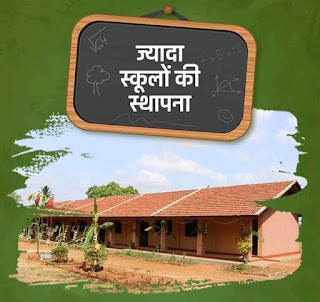 5 ways to upgrade India's rural education system..