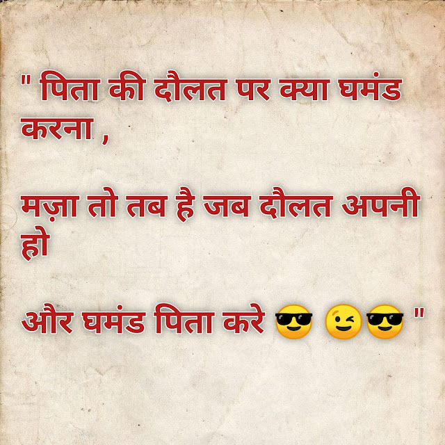 Bhaigiri status in hindi | Dadagiri status in hindi 2020 - भाईगीरी | दादागीरी ऐटिटूड स्टेटस इन हिंदी 2020