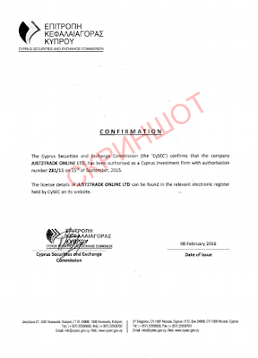 CySEC - Комиссия по ценным бумагам и биржам Республики Кипр