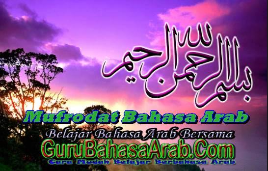 Mufrodat Bahasa Arab Lengkap