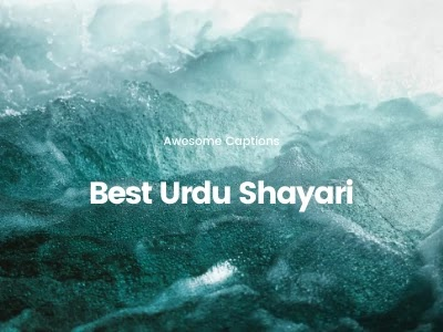 Best Poetry In Urdu 2020 - Urdu Shayari