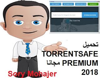 تحميل TORRENTSAFE PREMIUM مجانا 2018