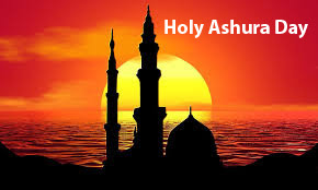 Today is Holy Ashura Day । Road to Help 787