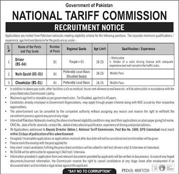 New National Tariff Commission Jobs 2021