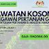 59 Kekosongan Jawatan Pegawai Pertanian Gred G41. Gaji RM2084.00 - RM9551.00