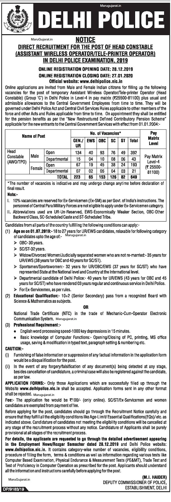 Delhi Police Recruitment For Head Constable (AWO / TPO) - GVTJOB.COM