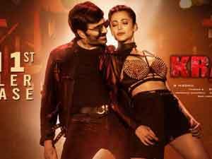 Krack Full Movie in Hindi Download 480p