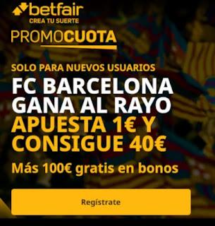 promocuota betfair Rayo v Barcelona 27-1-2021