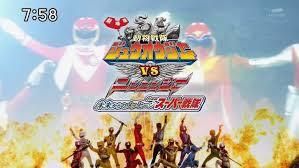 Doubutsu Sentai Zyuohger vs Ninninger