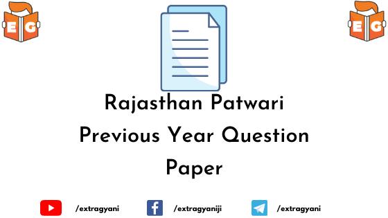Rajasthan Patwari Previous Year Question Paper