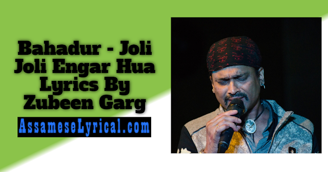 Bahadur - Joli Joli Engar Hua Lyrics