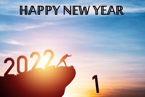 happy new year picture, happy new year 2022, happy new year 2022 images,happy new year 2022 wishes, happy new year 2022 gif, happy new year in chinese, happy new year gif, happy new year 2022 quotes, happy new year 2022, shayari merry christmas and happy new year, abba happy new year, happy chinese new year 2022