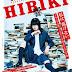 Download Hibiki – Shosetsuka Ni Naru Hoho (2018) WEBDL Subtitle Indonesia