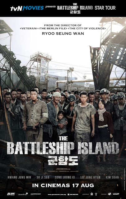 tvN MOVIES LAUNCHES ON ASTRO ON 1 AUGUST  AND PRESENTS THE BATTLESHIP ISLAND STAR TOUR IN MALAYSIA HWANG JUNG-MIN, SO JI-SUB & SONG JOONG-KI ARE SET TO MEET FANS