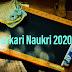 Sarkari Naukri 2020 : सरकारी नौकरी का शानदार मौका, 10 वीं 12वीं पास सीघ्र करें आवेदन