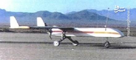 الطائرة بلا طيار الايرانية الدرون UAV  Iranian Drones   مهاجر-3 / Mohajer-3