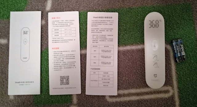 Xiaomi Mijia iHealth Review