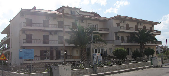 Ίδρυμα Μαρία Ράδου - Γηροκομείο Ναυπλίου ευχαριστεί τον Πολιτιστικό Σύλλογο Κάντιας και τον Κωνσταντίνο Μάκαρη