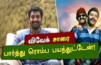 I am very scared of Vivek sir Actor Arulnithi