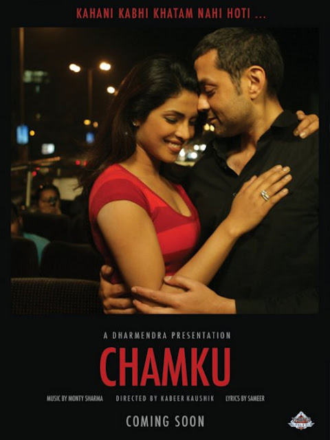 Chamku (2008) DVDRip ταινιες online seires oipeirates greek subs