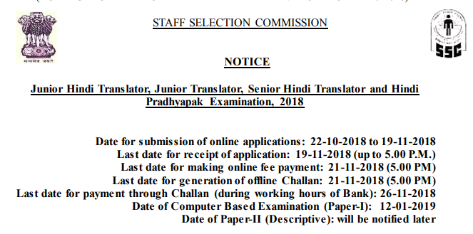 Junior Hindi Translator, Junior Translator, Senior Hindi Translator and Hindi Pradhyapak Examination