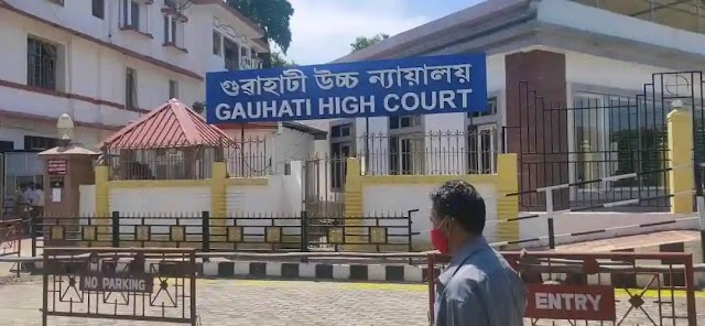 Gauhati High Court Recruitment 2021 – LDA and Copyist 237 Posts, Online Application