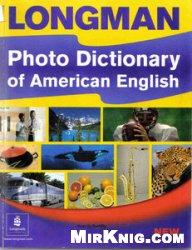 Longman-Photo-Dictionary-of-American-English-Longman