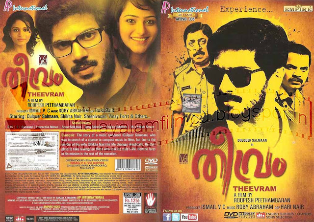 theevram, theevram movie, theevram malayalam full movie, theevram full movie, theevram songs, theevram full movie, theevram malayalam movie online, theevram malayalam full movie watch online, theevram 2012, theevram full movie online, theevram full movie watch online, theevram movie online, theevram watch online, watch theevram malayalam movie online, theevram full movie malayalam, theevram malayalam movie online watch, theevram movie online watch, watch theevram malayalam full movie, watch theevram malayalam , watch theevram movie online, mallurelease