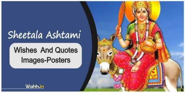 Sheetala Ashtami Wishes