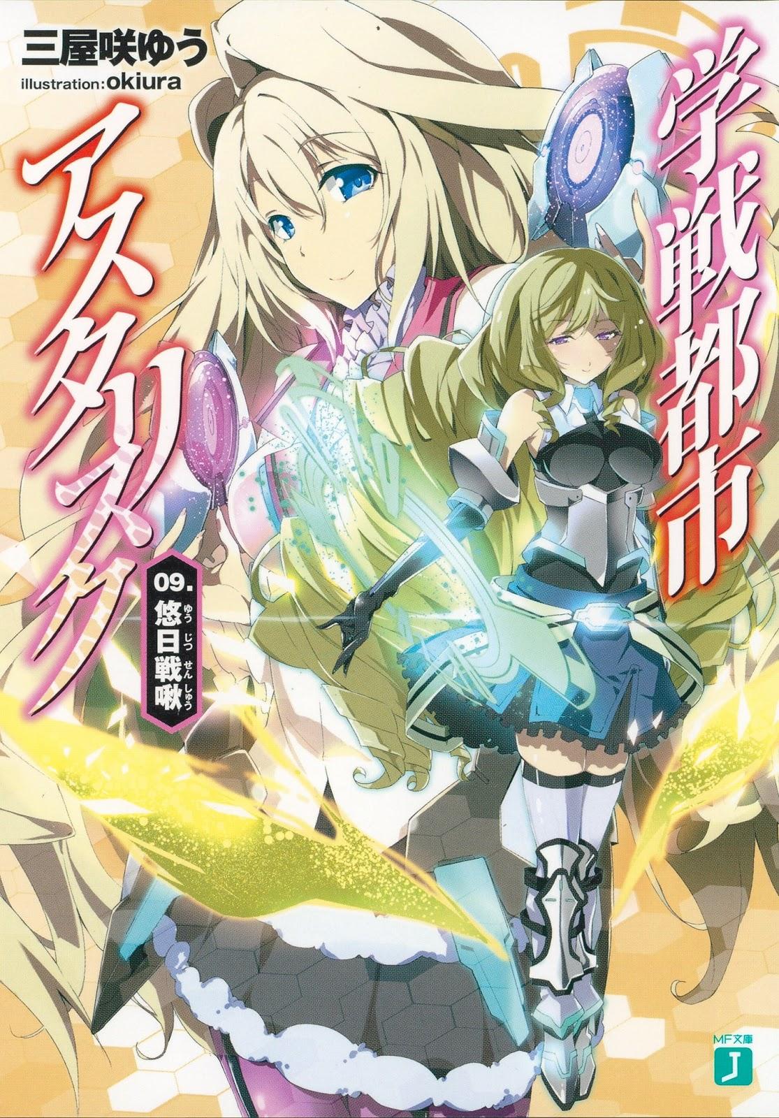 Yamato Nadeshiko Manga Pdf