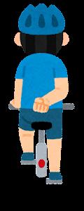 自転車の手信号のイラスト(徐行)