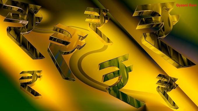 What is Inflation? | मुद्रास्फीति क्या होती है?