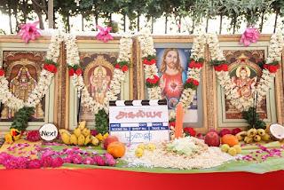 Agalya Tamil Movie Launch Stills  0042.jpg