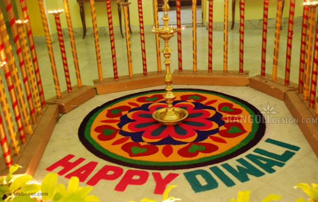 Rangoli Designs for Happy Diwali