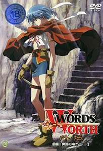 Words Worth Gaiden Episode 1 English Subbed